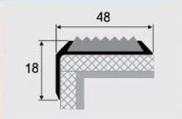 Порожки с противоскользящей вставкой 7-А алюминиевые