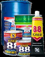 """Клей 88 для на напольных покрытий (2,3кг) """"Химик-плюс"""""""