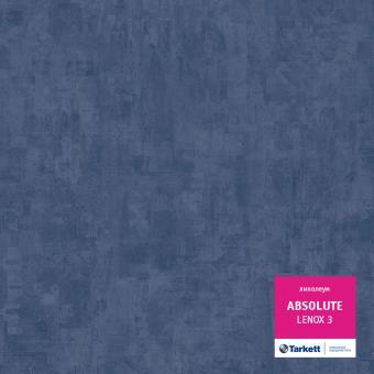 Линолеум Таркетт Absolut Lenox 3 (3,0м)