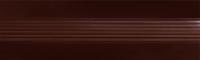 Порожки алюминиевые Шоколад 6-А (скрытый монтаж) глянцевый декор