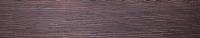 Порожки алюминиевые Венге фактура 6-А стыкоперекрывающие скрытый монтаж ламинированные